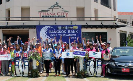 พิธีเปิด Bankkok Bank Golf Tournament 2013#1