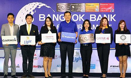 การแถลงข่าว Bangkok Bank Golf Tournament 2014