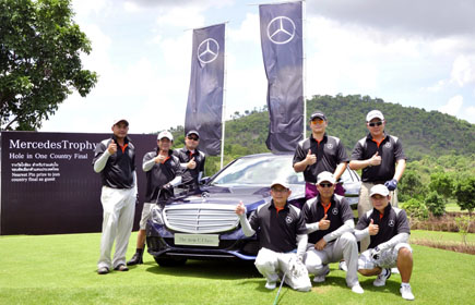 การแข่งขัน MercedesTrophy 2014#3 - April 25,2014 @ Siam Country Club Plantation