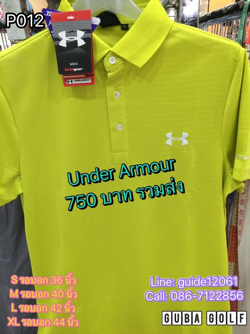 เสื้อ Under Armour size L รอบอก 42 นิ้ว ราคา 750 บาท!!!