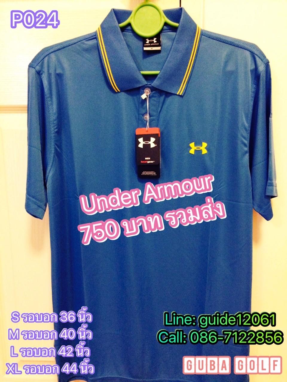เสื้อ Under Armour size M รอบอก 40 นิ้ว ราคา 750 บาท!!!