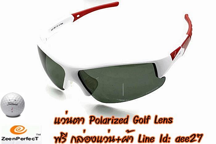 แว่นตาเลนส์ ใส่ตีกอล์ฟ เพิ่มความคมชัด บนกรีนและ พาร์3