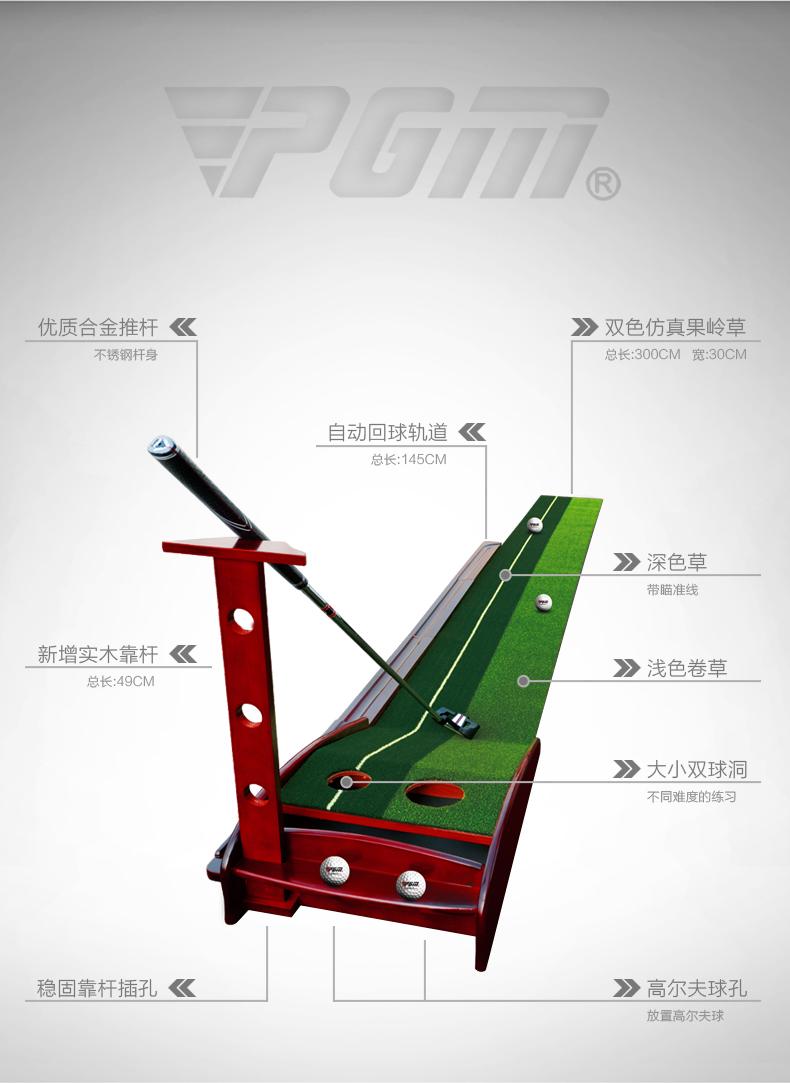 พรมหญ้าเทียม ซ้อมไดร์ฟ 30x60 cm. ,พรมซ้อมพัตต์ 2.5 - 3 ม. ,Weigh