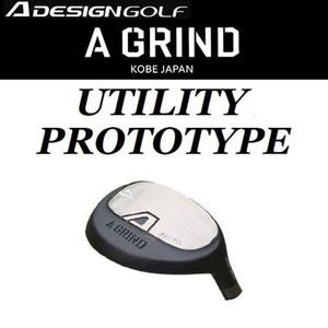 ขาย A-Grind Utility (20.5*) บวก Super ก้าน TRPX UT