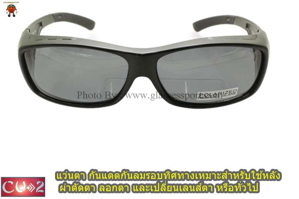 แว่นตา ใสหลังผ่าตา หรือป้องกันต้อกระจก