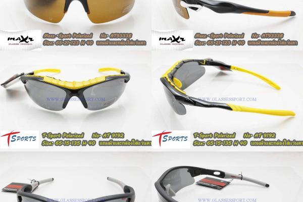 แว่นตา sport  polarized ใส่เล่นกีฬาเล่นกอล์ฟ ปั่นจักรยาน อื่นๆ