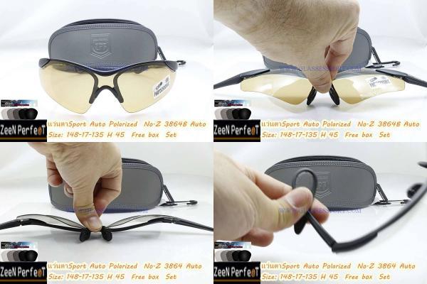 แว่นตาAuto Lens Polarized เปลี่ยนสีตามสภาพuvใช้ได้ทั้งกลางวันหรื