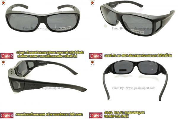แว่นตา360องศาใส่หลังผ่าตา ลอกตา ปกป้องสายตาจากต้อเนื้อต้อลม