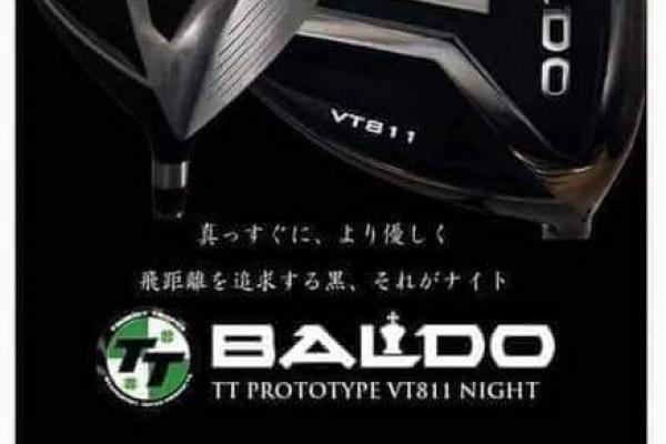 Driver พรีเมี่ยม ใหม่ แท้ Baldo VT811