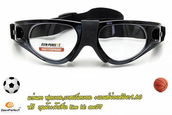+++ แว่นตากีฬา เปลี่ยนเลนส์สายได้ * เล่นกีฬาบาสเกตบอล,ฟุตบอล อื่