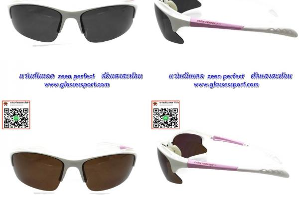 แว่นกันแดด กีฬา ZEEN PERFECT สุภาพสตรี 3P