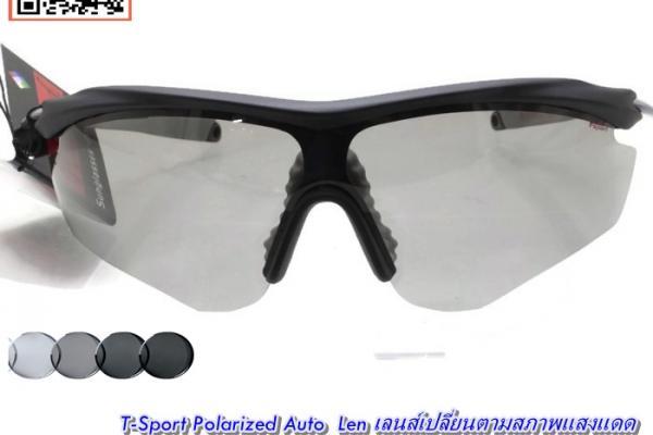 แว่นตาเลนส์เปลี่ยนสี ใสเล่นกีฬาและทั่วไป