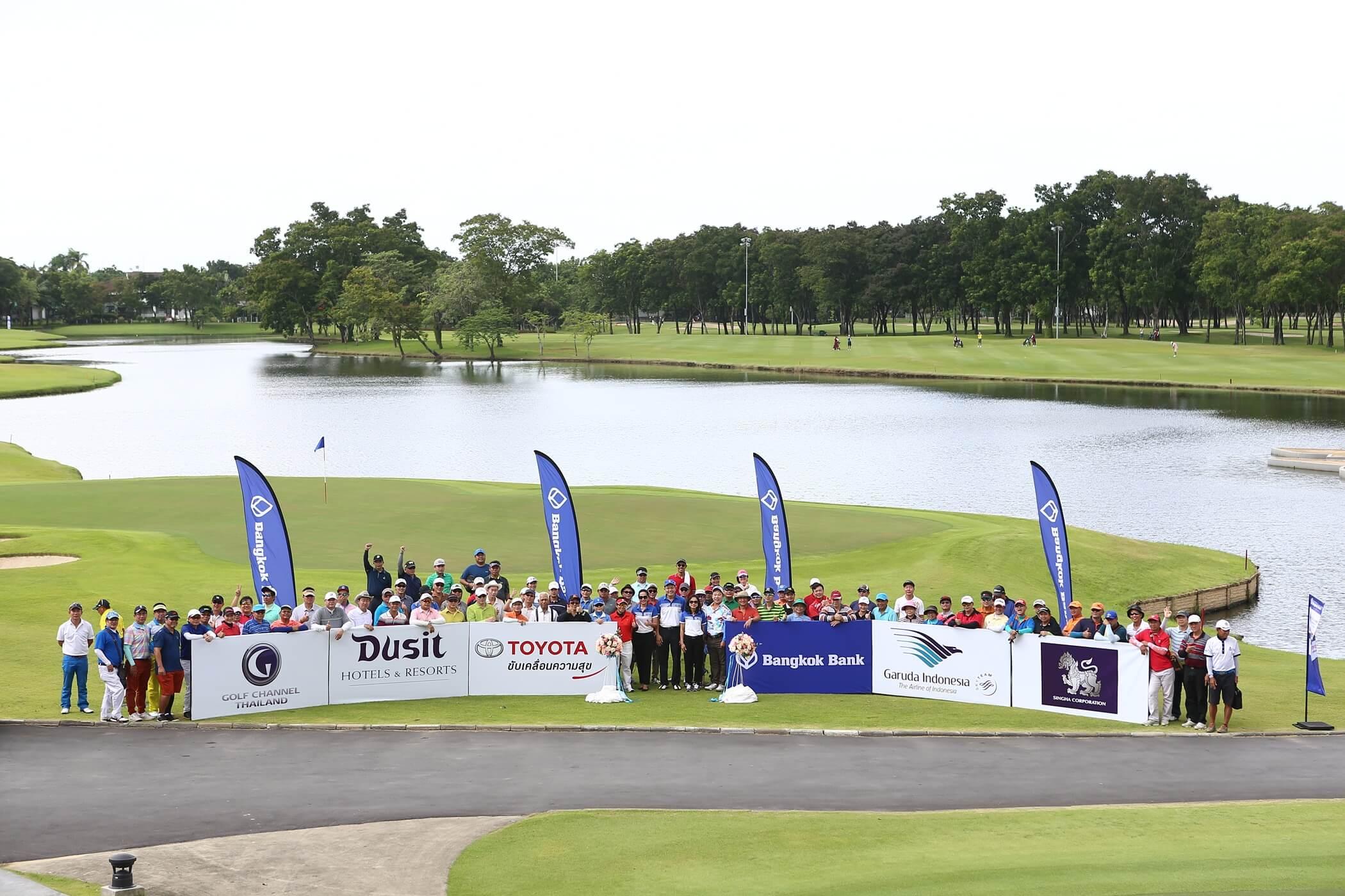 การแข่งขัน Bangkok Bank Golf Tournament 2018