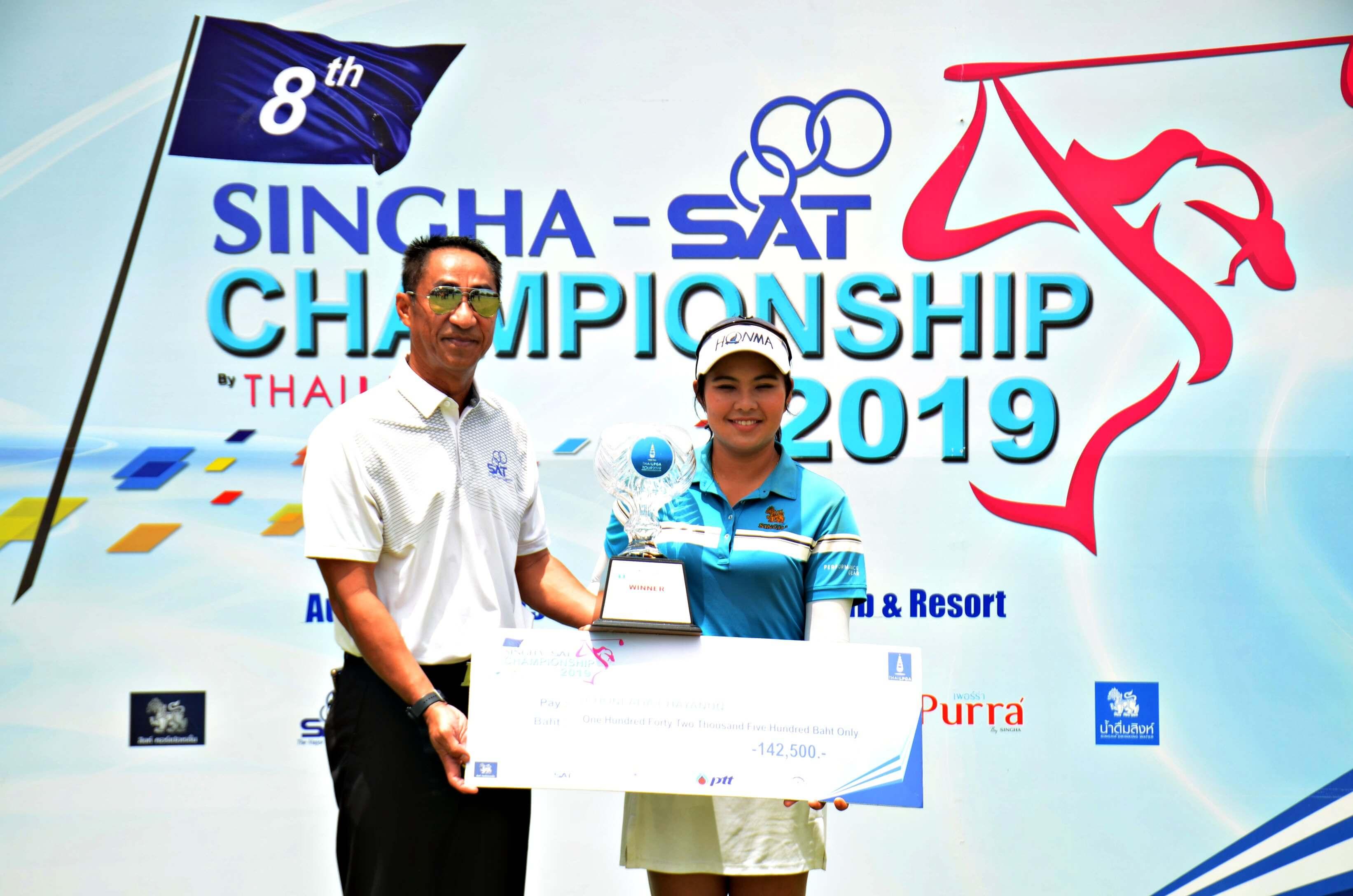 คุณพลัฏฐ์ สุวรรณเมธากร ผู้อำนวยการกองบริหารงาน และมาตรฐานกีฬาอาชีพ การกีฬาแห่งประเทศไทย มอบรางวัลชนะเลิศประเภทนักกอล์ฟอาชีพ แก่ ชลดา ชยณรรย์