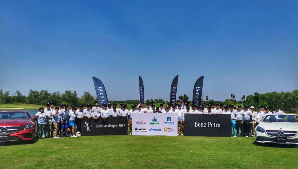การแข่งขัน MercedesTrophy by Benz Petra